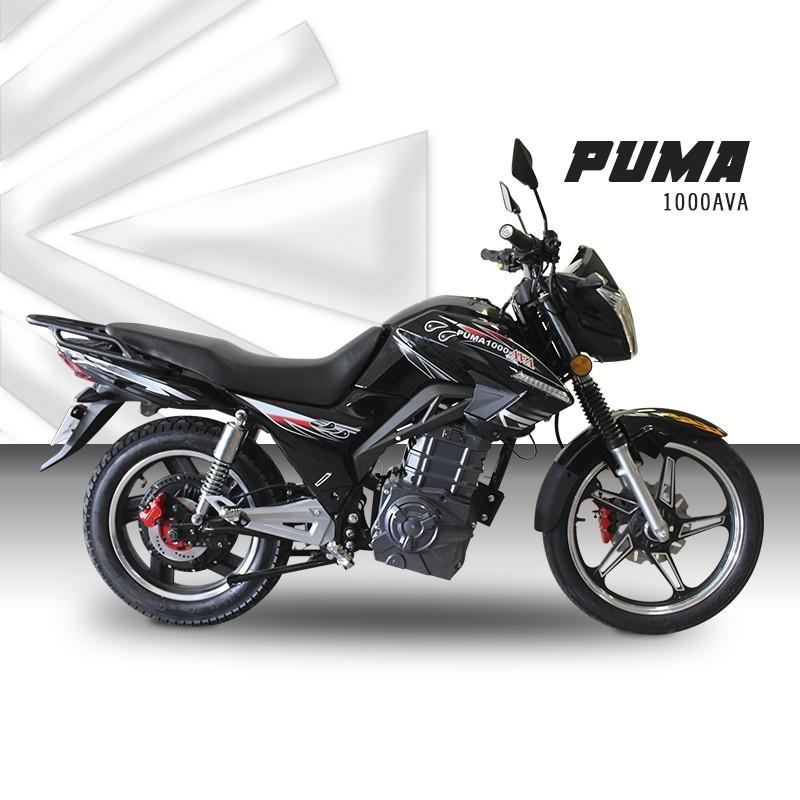 Puma AVA1000 - AVA UNISON STORE